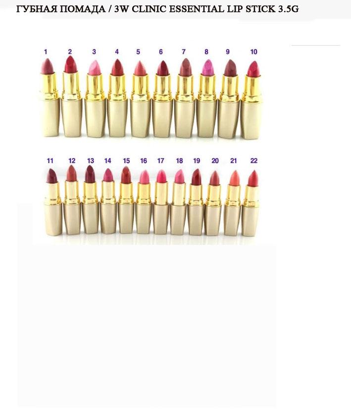 moistore lipstick.jpg