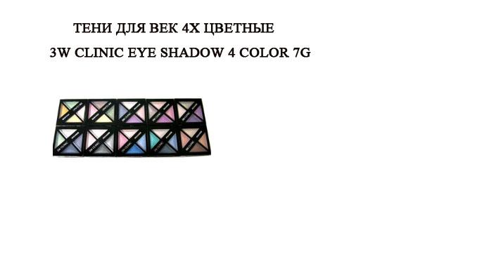 eyeshadow4color.jpg