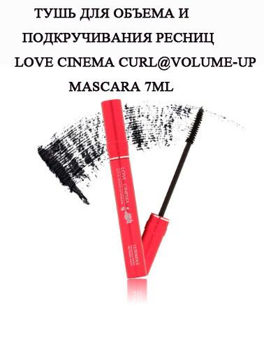 love cinema mascara.jpg