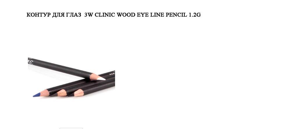 wood eye linepencil.jpg