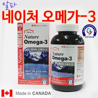 alpha omega3.jpg