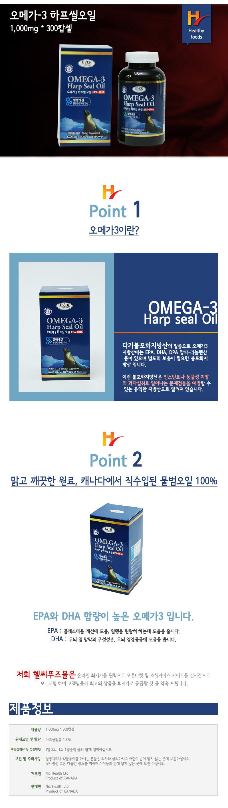omega-31.jpg