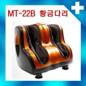MT-22B.jpg
