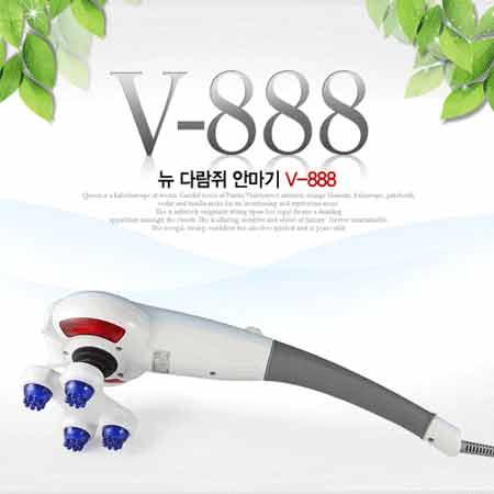 V-888.jpg